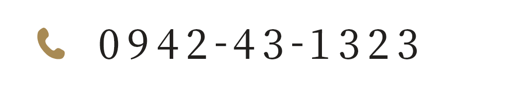 0942-43-1323